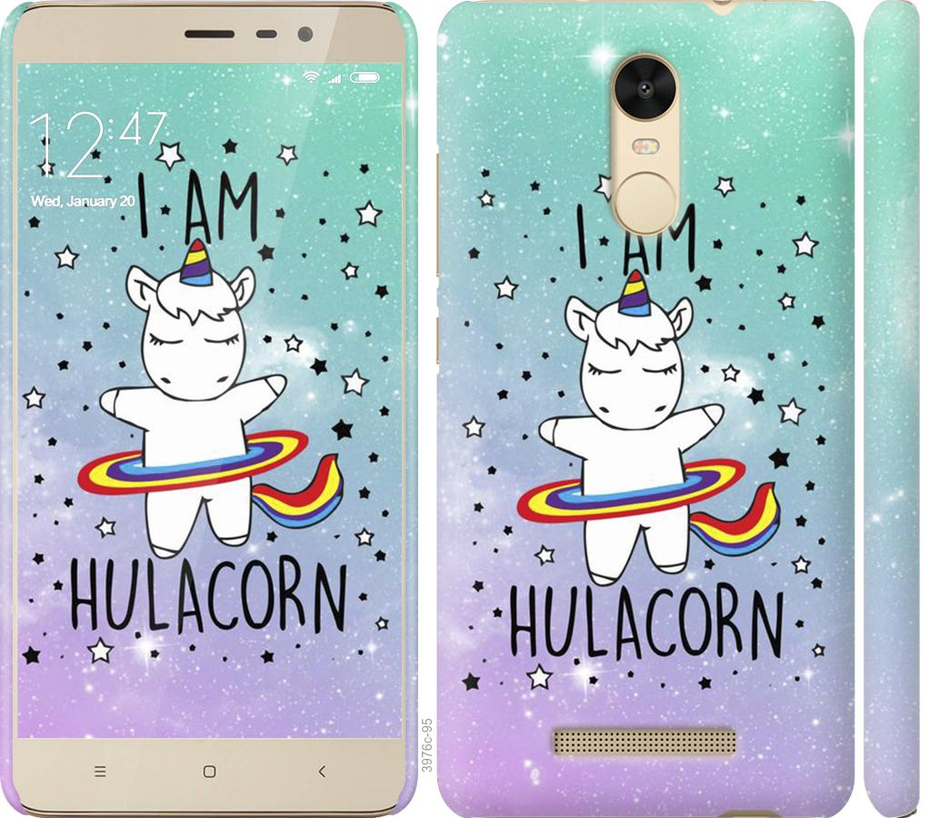 Чохол на Xiaomi Redmi Note 3 Im hulacorn