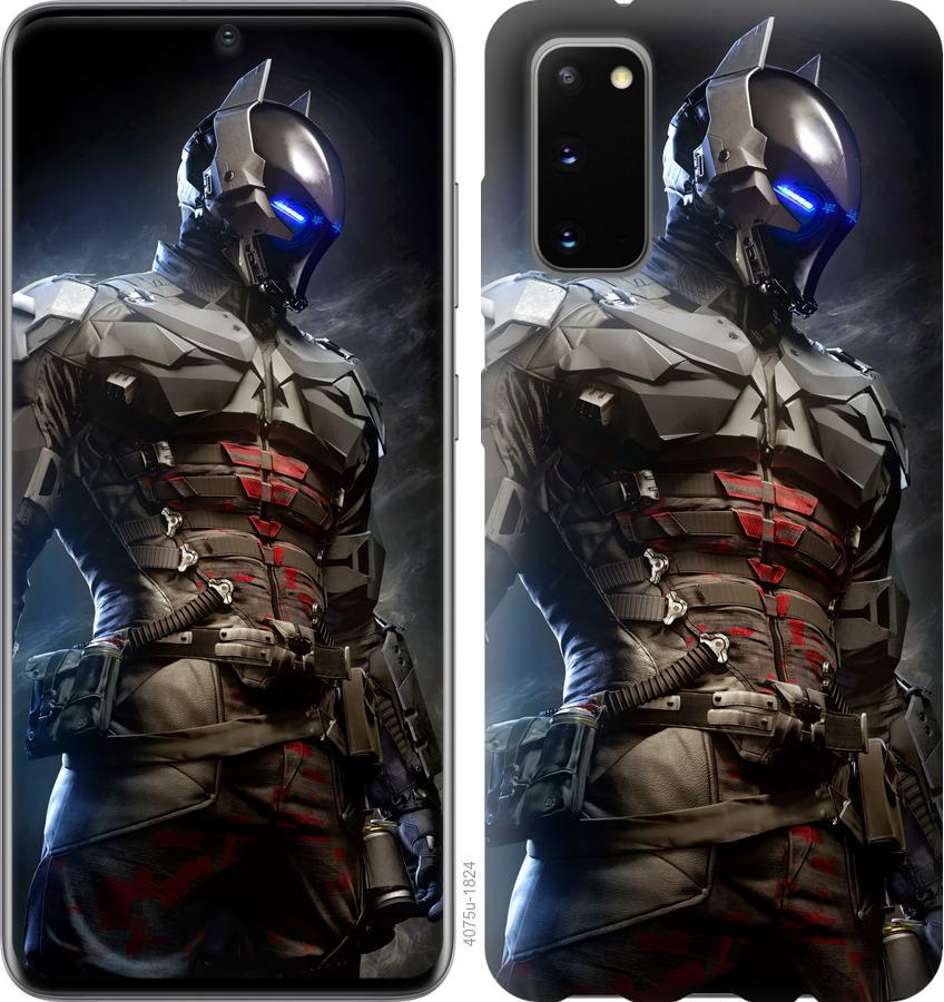 Чехол на Huawei Honor 30 Рыцарь