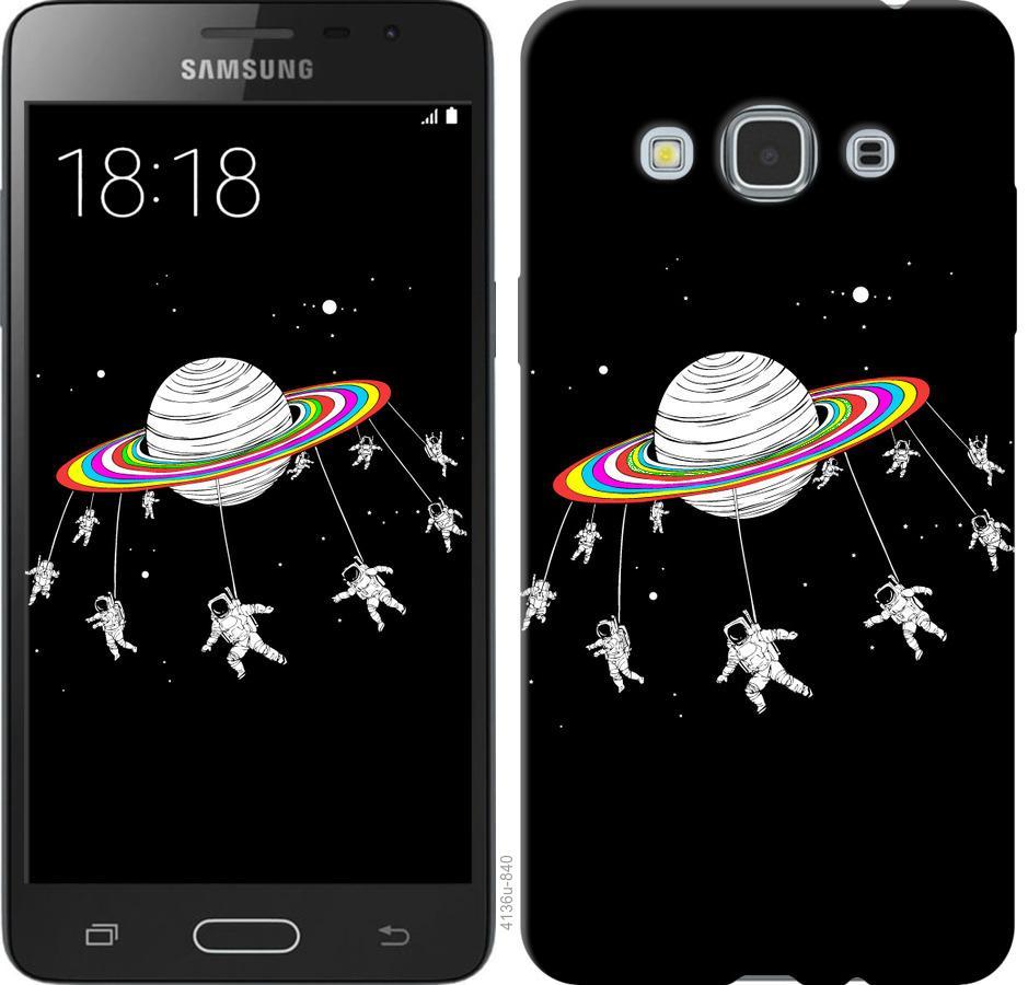 Чехол на Samsung Galaxy J3 Pro Лунная карусель