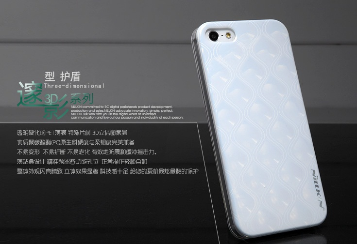 Чехол Nillkin Suiying (3D) для Apple iPhone 5