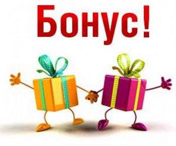 аксессуары на любой вкус в интернет магазине itsell.ua