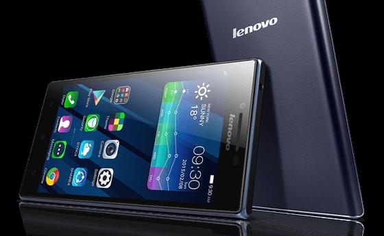 аксессуары для Lenovo P70