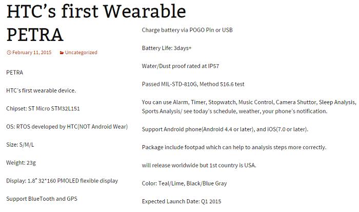 характеристики HTC Petra