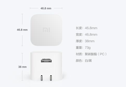 Xiaomi Mi Box Mini обзор