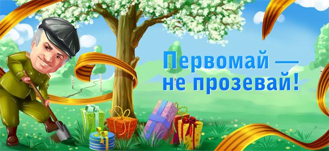 разыгрываются призы в интернет магазине itsell.ua