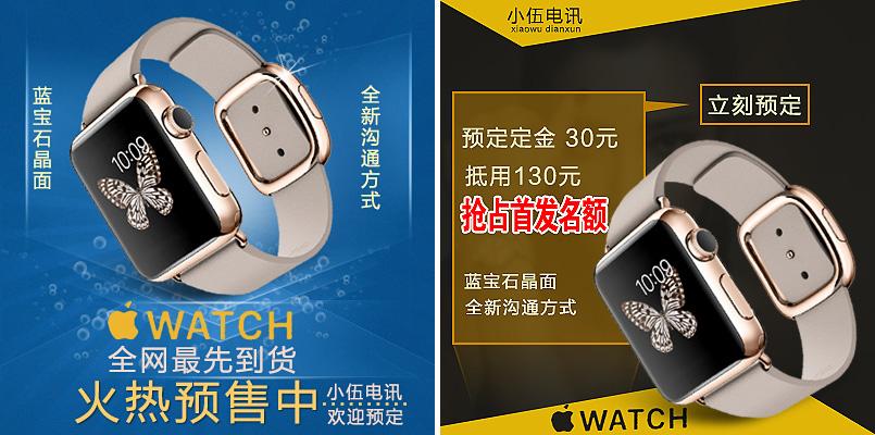 цена копий Apple Watch