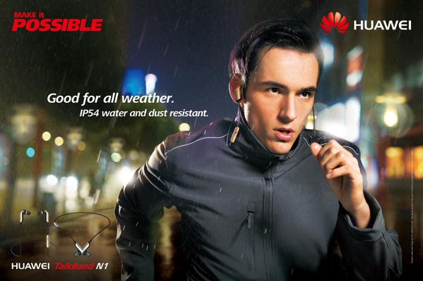водонепроницаемые наушники Huawei