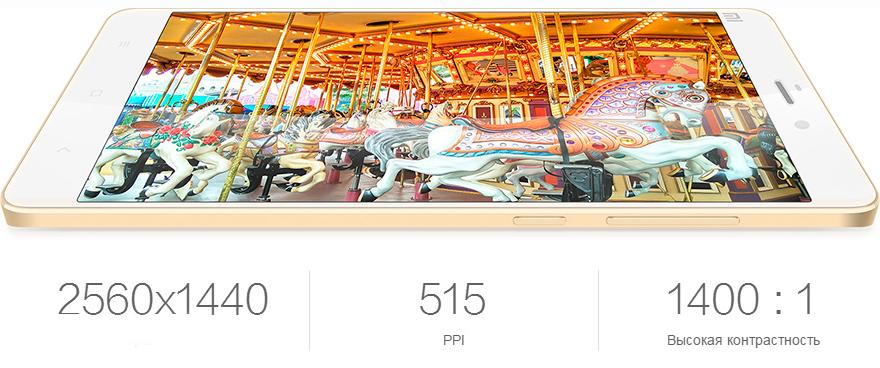 новый Xiaomi смартфон обогнал S6