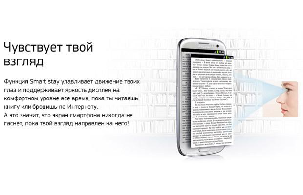 большой выбор чехлов, аксессуаров для Samsung Galaxy S4