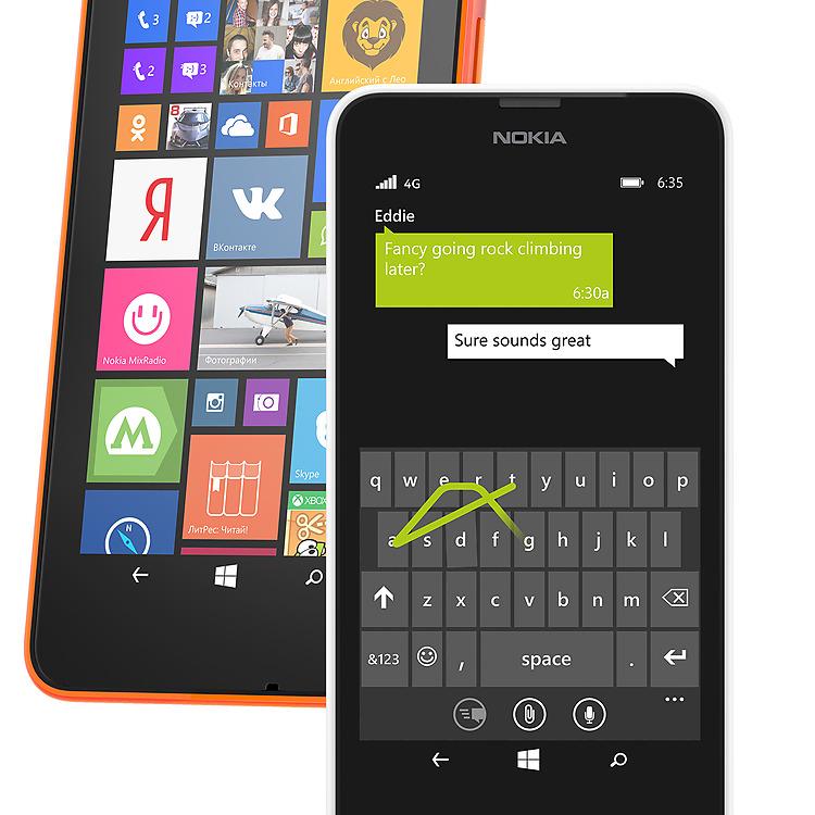 функции Windows Phone в Lumia 635