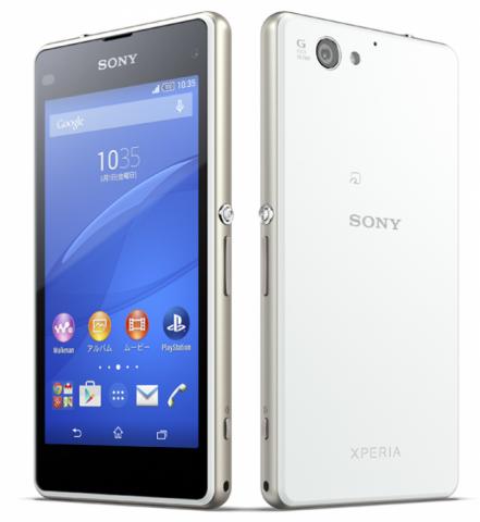 купить чехол для  Sony Xperia J1 Compact