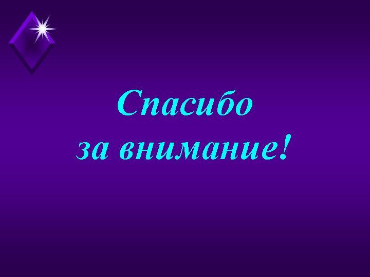 itsell.ua Интернет магазин мобильных аксессуаров