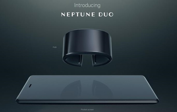 часы Neptune