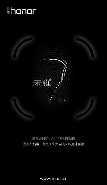 Honor 7 со сканером отпечатков пальцев