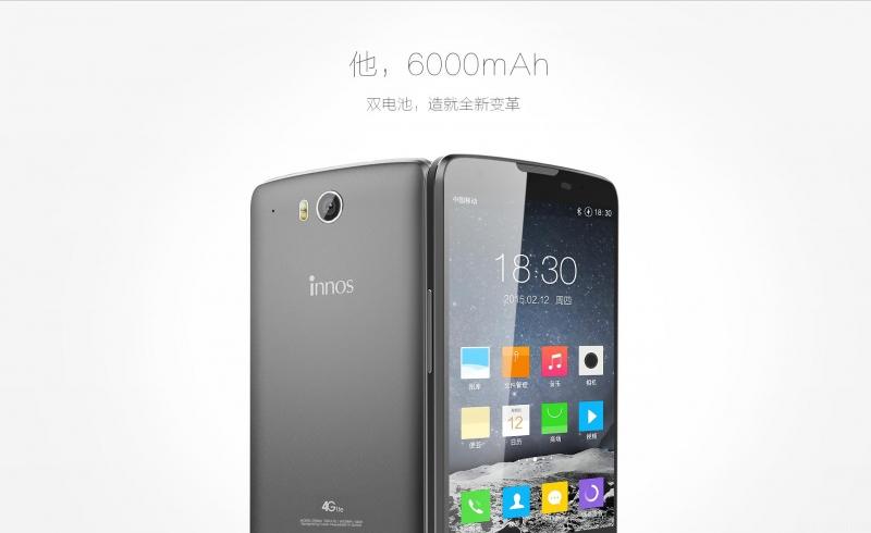 телефон с поддержкой 4G