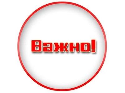 большой выбор защитных аксессуаров на сайте itsell.ua