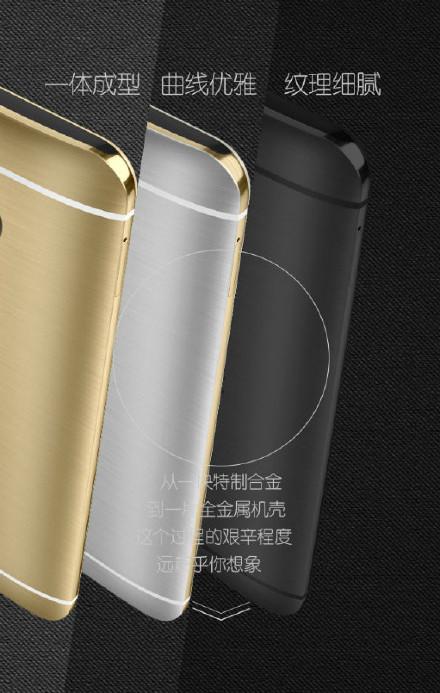 HTC ONE M9 Plus характеристики