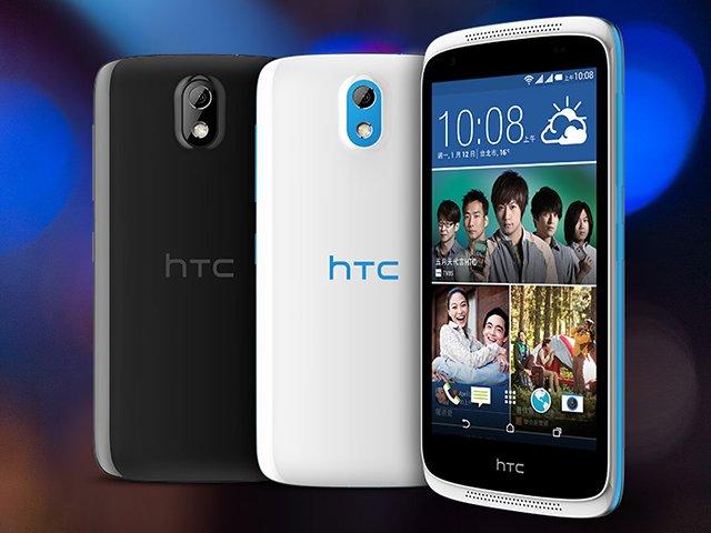 чехлы для HTC Desire 526G Dual Sim