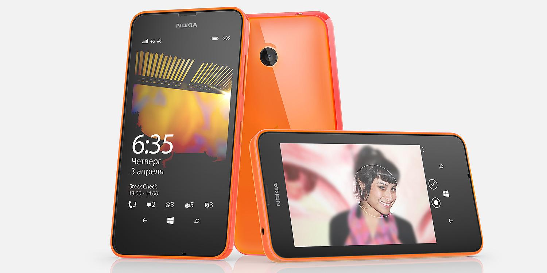 чехол для Nokia Lumia в интернет магазине itsell.ua