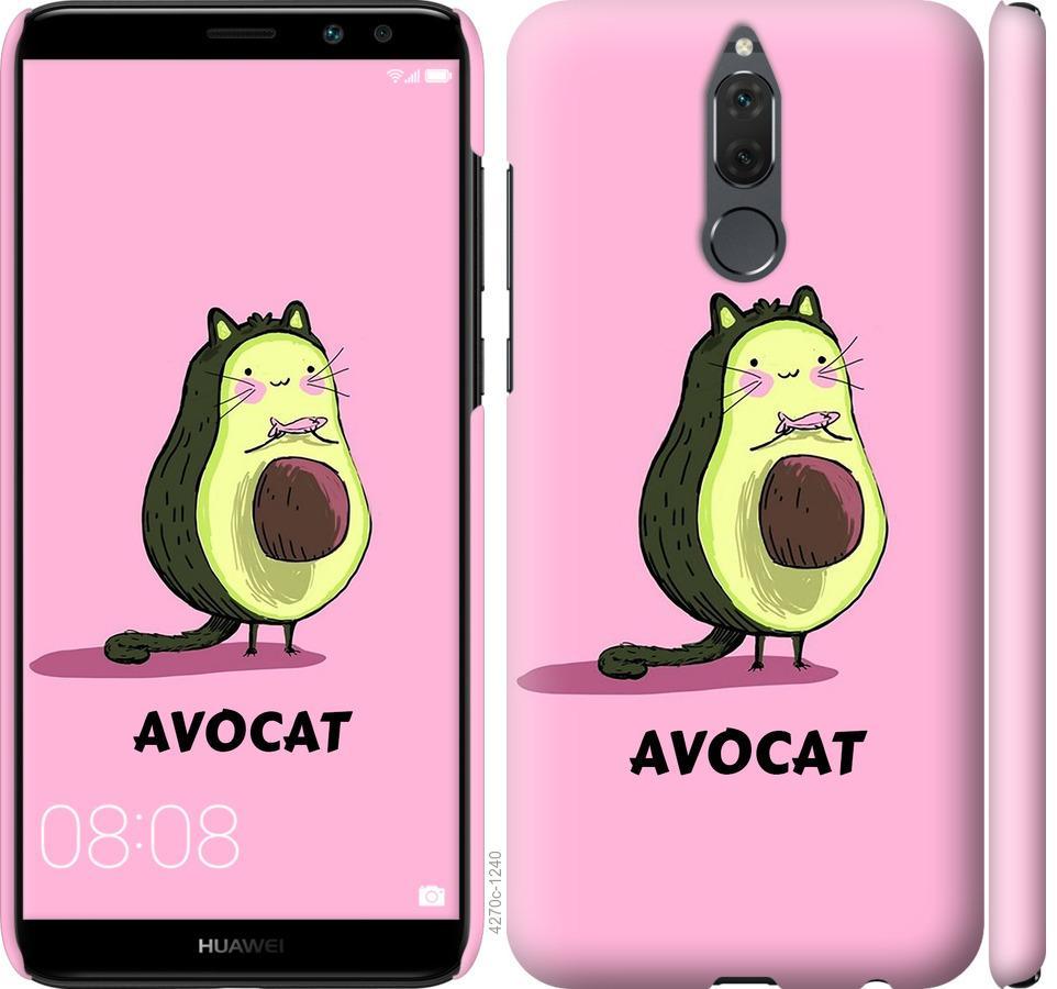 Чехол на Huawei Honor 9i Avocat