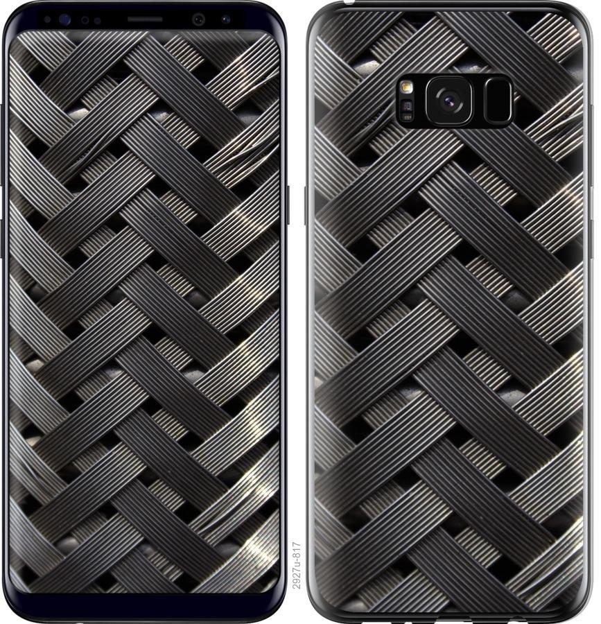 Чехол на Samsung Galaxy S8 Plus Металлические фоны