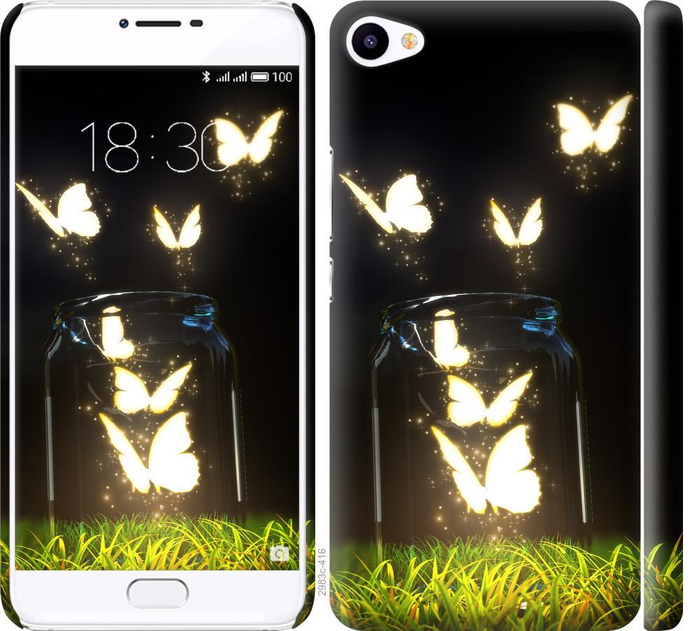 Чехол на Meizu U20 Бабочки