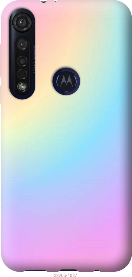 Чехол на Motorola G8 Plus Радуга 2
