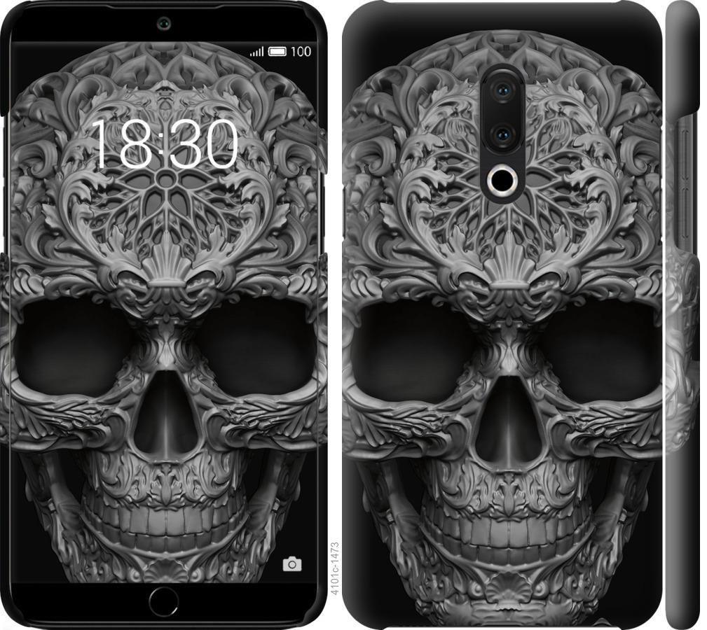 Чохол на Meizu 15 Plus skull-ornament