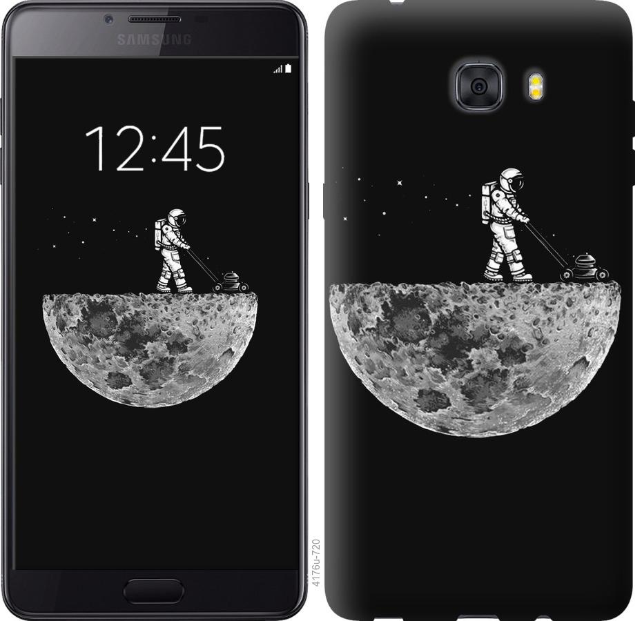 Чехол на Samsung Galaxy C9 Pro Moon in dark