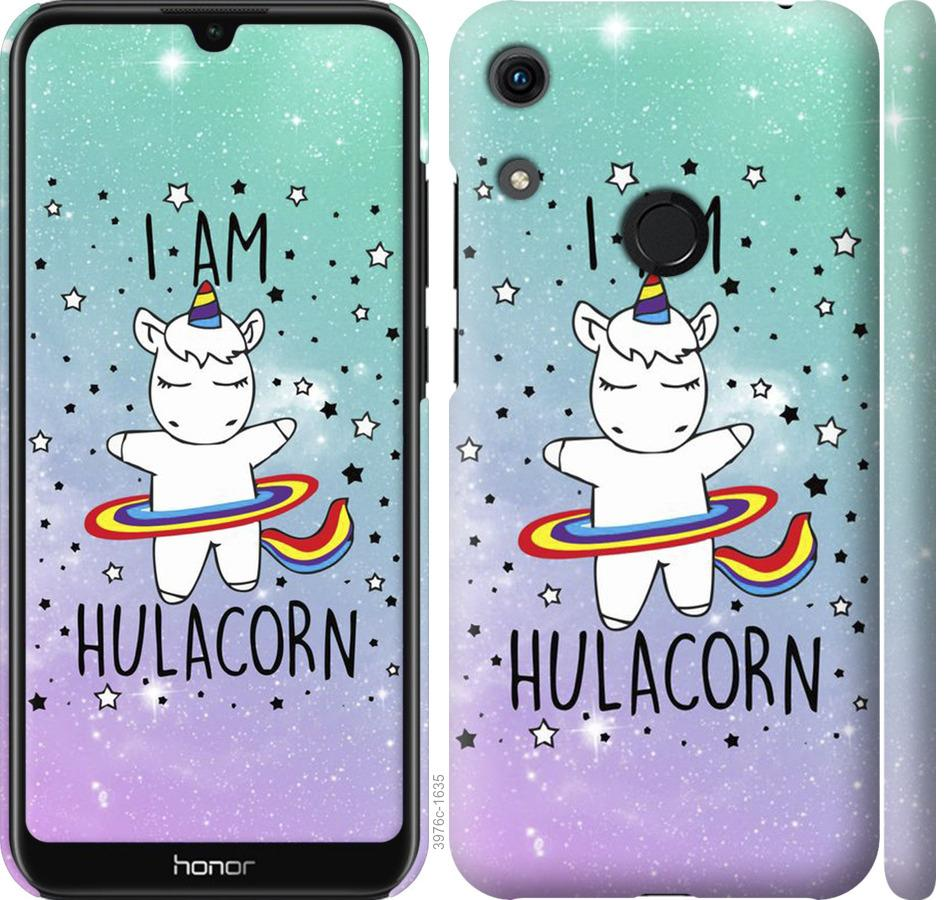 Чехол на Huawei Honor 8A Im hulacorn