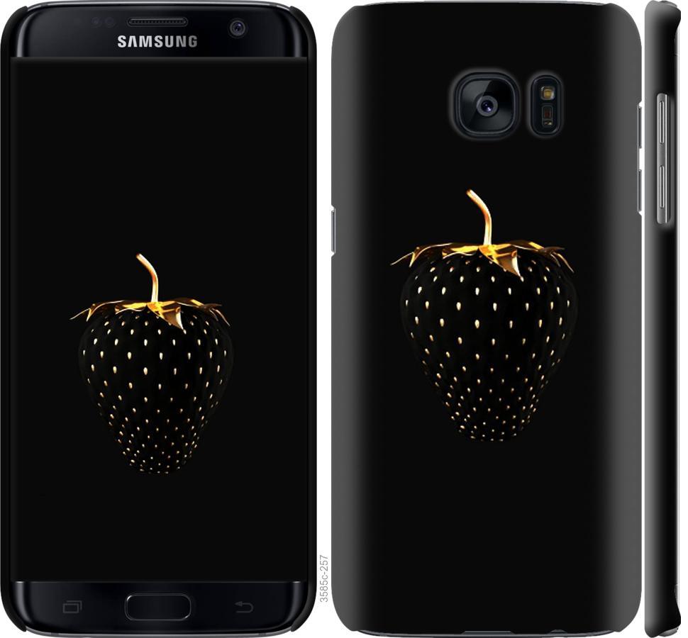 Чехол на Samsung Galaxy S7 Edge G935F Черная клубника