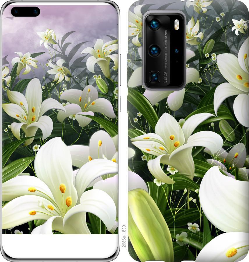 Чехол на Huawei P40 Pro Белые лилии
