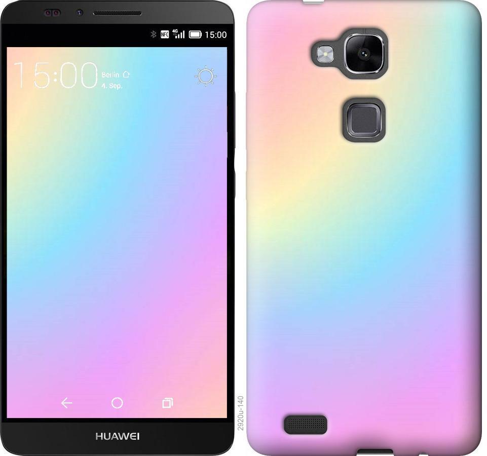 Чехол на Huawei Ascend Mate 7 Радуга 2
