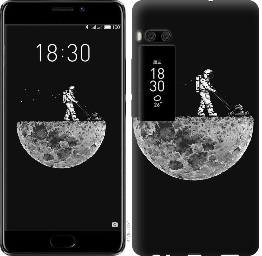 Чехол на Meizu Pro 7 Plus Moon in dark