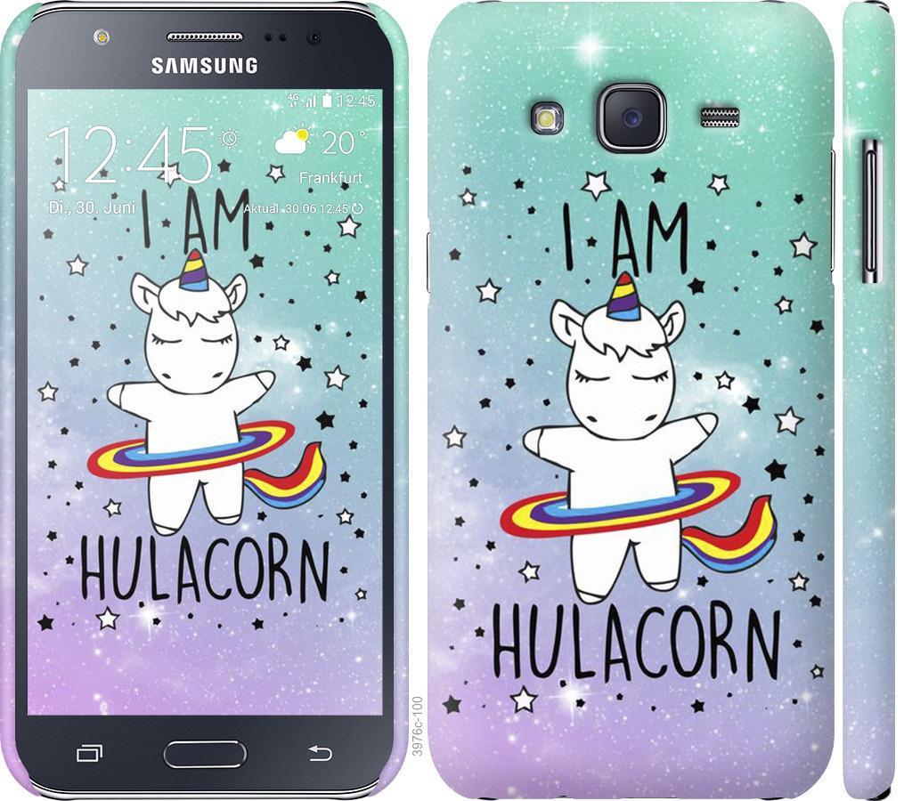 Чехол на Samsung Galaxy J5 (2015) J500H Im hulacorn