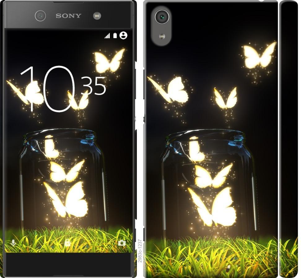Чехол на Sony Xperia XA1 Ultra G3212 Светящиеся бабочки