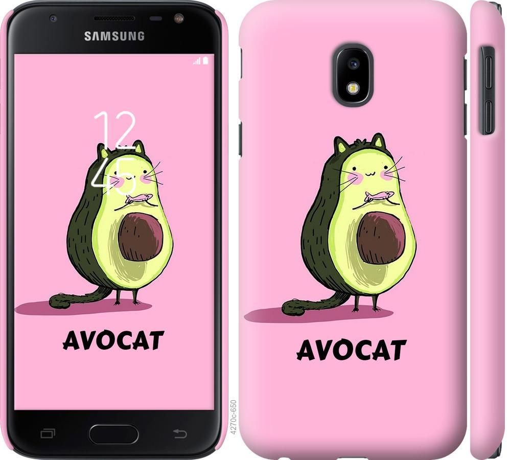 Чохол на Samsung Galaxy J3 (2017) Avocat