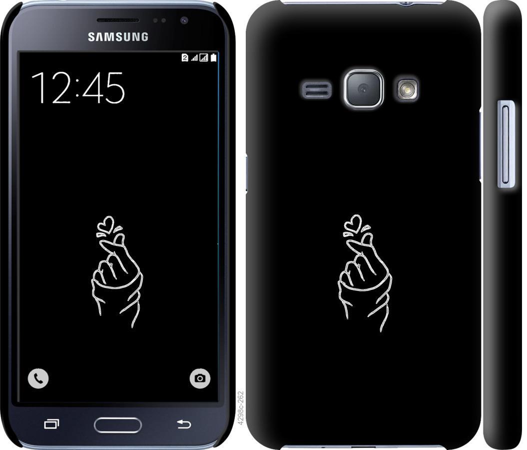 Чехол на Samsung Galaxy J1 (2016) Duos J120H Love You