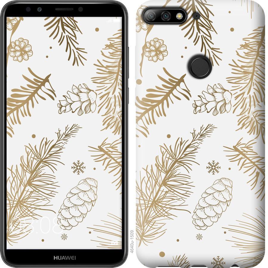 Чехол на Huawei Honor 7C Зимний