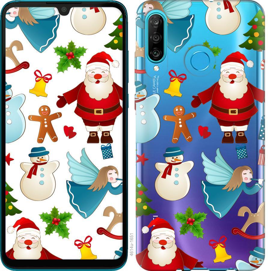 Чехол на Huawei Honor 20 Lite Новогодний 1