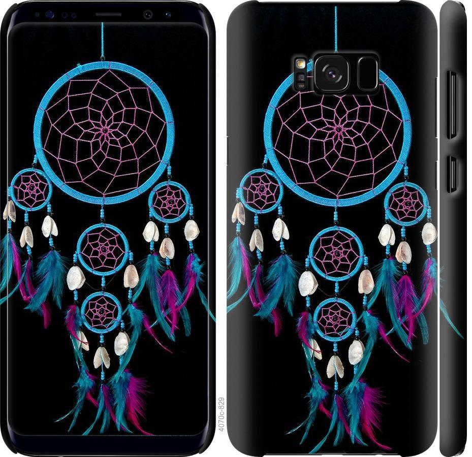 Чехол на Samsung Galaxy S8 Ловец снов
