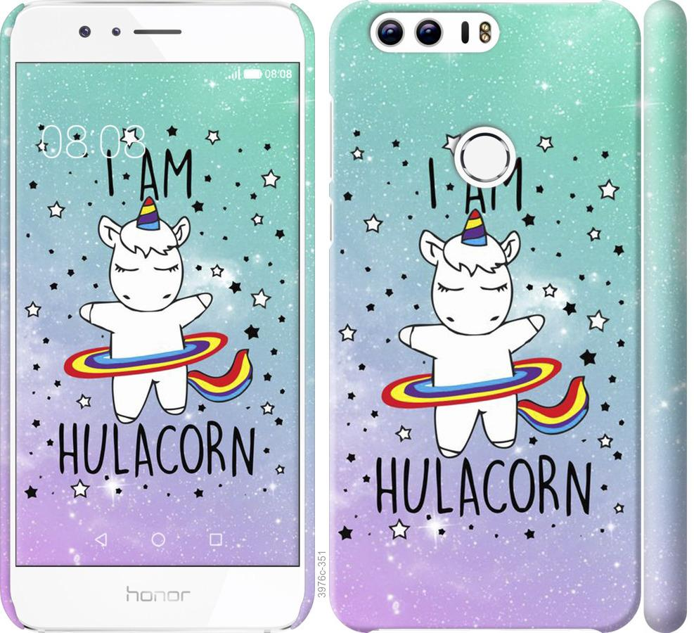 Чехол на Huawei Honor 8 Im hulacorn
