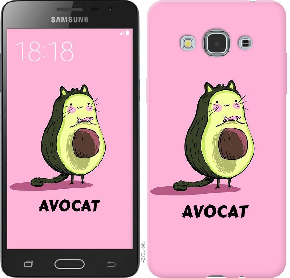 Чехол на Samsung Galaxy J3 Pro Avocat