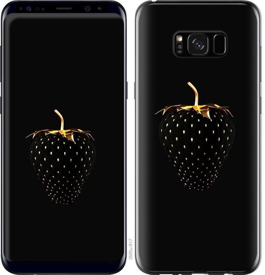 Чехол на Samsung Galaxy S8 Plus Черная клубника