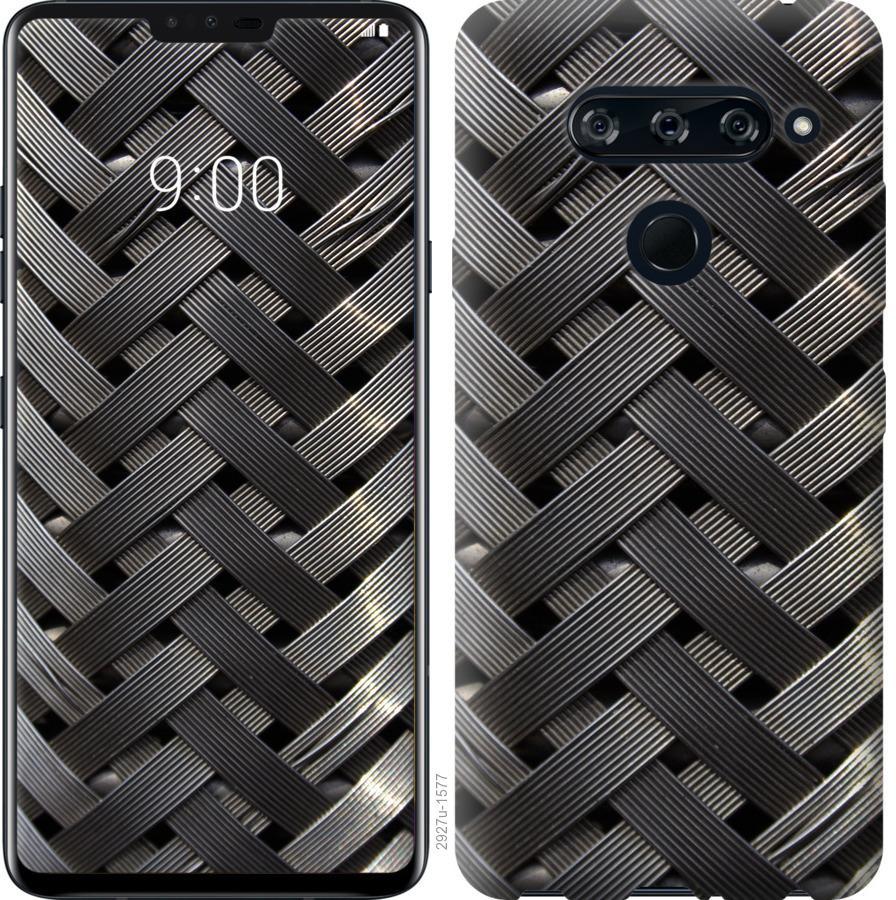 Чехол на LG V40 ThinQ Металлические фоны