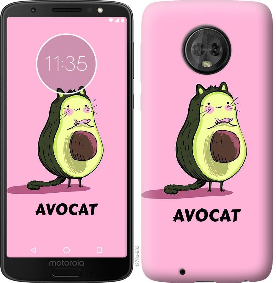 Чохол на Motorola Moto G6 Avocat