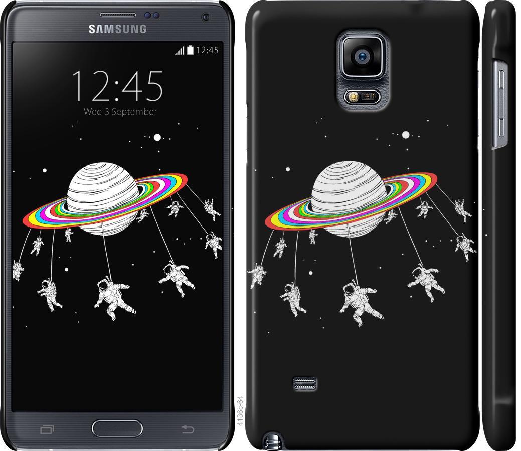 Чехол на Samsung Galaxy Note 4 N910H Лунная карусель