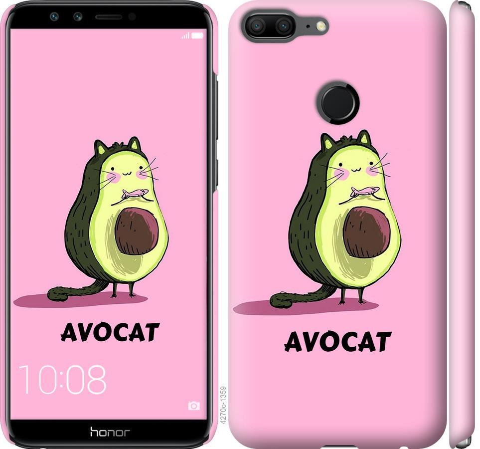 Чохол на Huawei Honor 9 Lite Avocat