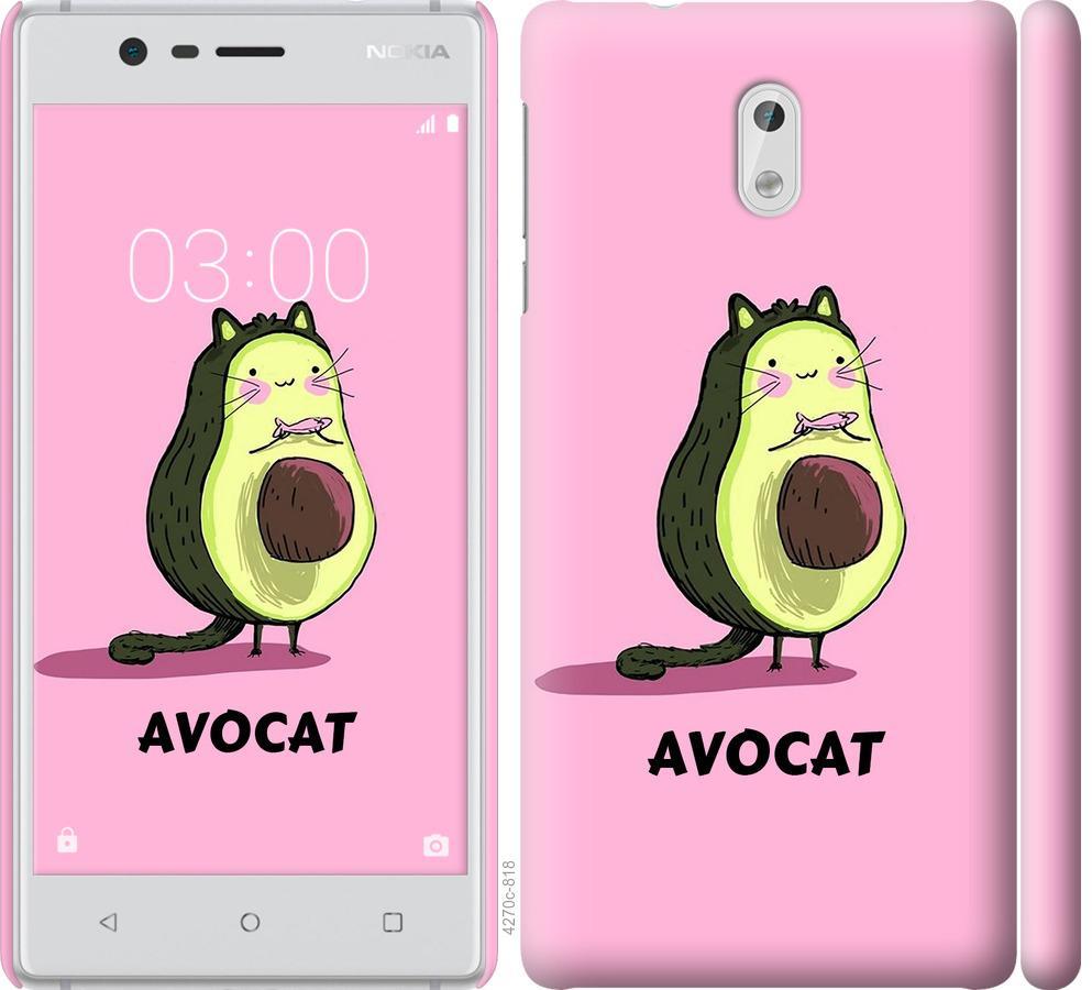Чехол на Nokia 3 Avocat