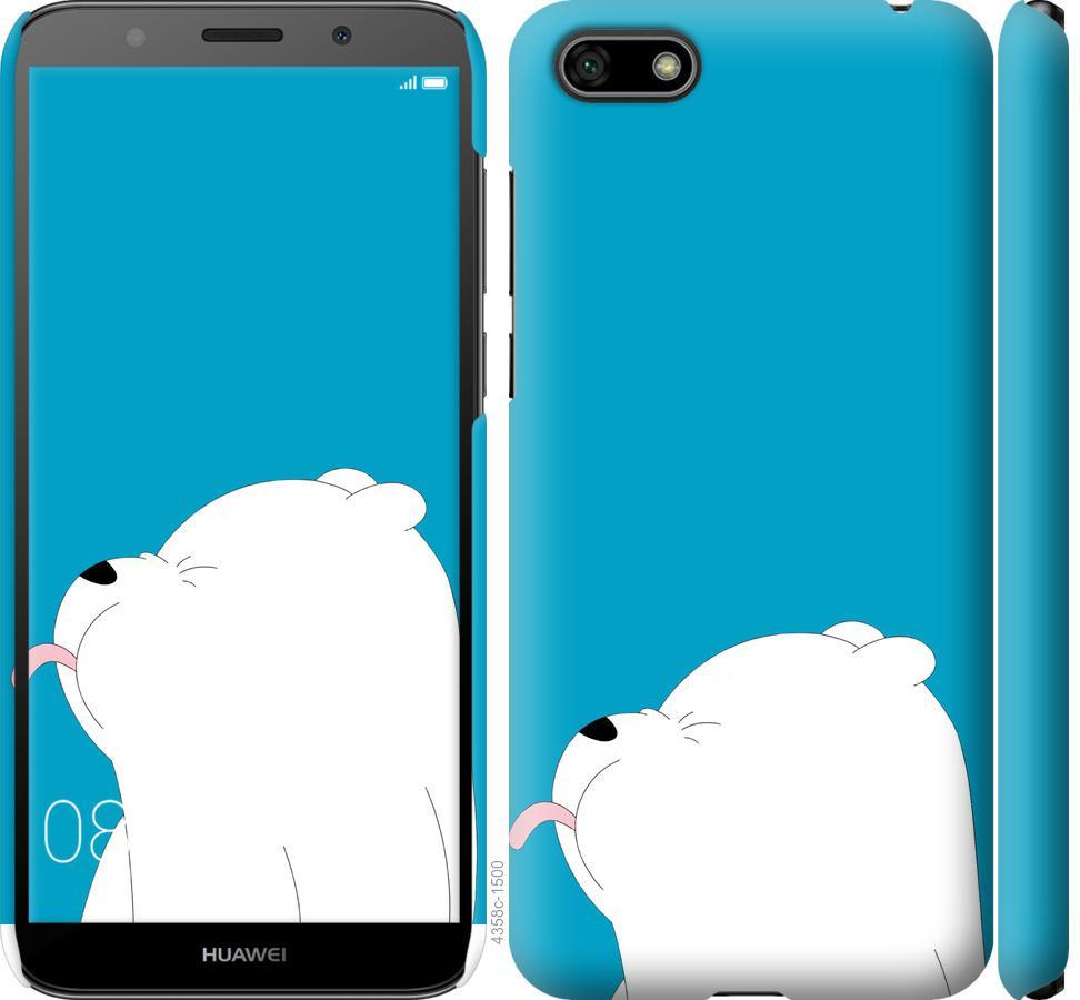 Чохол на Huawei Honor 7A Ведмідь 1